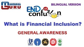 Download What is Financial Inclusion? | IBPS | SBI | SSC | RAILWAY Video