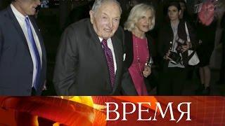 Download ВСША ввозрасте 101 года скончался миллиардер ифилантроп Дэвид Рокфеллер. Video