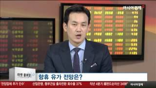 Download '드라이빙 시즌' 앞둔 국제 유가, 올바른 투자방법은? Video