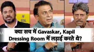 Download EXCLUSIVE: Gavaskar-Kapil Talk About Their Rivalry and Friendship, Discuss 2019 WC   Vikrant Gupta Video
