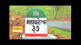 Download MTDC: Maharashtra Unlimited | Mahabaleshwar Tourism Video