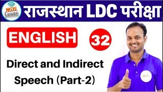 Download English for Rajasthan LDC,RAS, Exams by Sanjeev Sir | Direct and Indirect Speech part-2 |Day- #32 Video