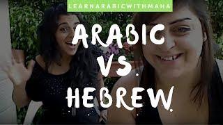 Download Arabic Vs. Hebrew Video