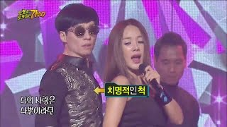 Download 【TVPP】Yoo Jae Suk - Perform with Um Jung Hwa, 유재석 - V맨으로 깜짝 등장! 엄정화와 치명적 호흡 @ Infinite Challege Video