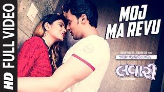 Download ″Moj Ma Revu″ Video Song - Lavari Latest Gujrati Movie || Aishwaria Dusane, Harshida Pankhaniya Video