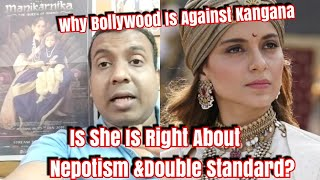 Download Why Bollywood Is Against Kangana Ranaut? Is She Right About Nepotism And Double Standard? My View Video