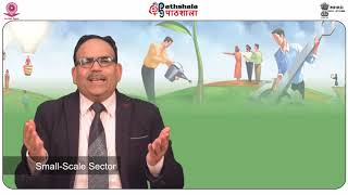 Download Significance and Role of Small Scale Industries Video