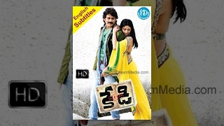 Download Kedi Telugu Full Movie || Nagarjuna, Mamta Mohandas, Anushka || Kiran Kumar || Sandeep Chowtha Video