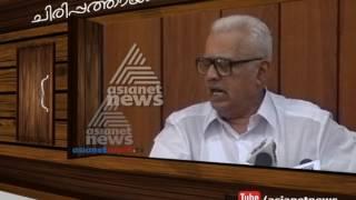 Download Chiripatthayam - EK Nayanar   ചിരിപ്പത്തായം - ഇ കെ നായനാര് Video