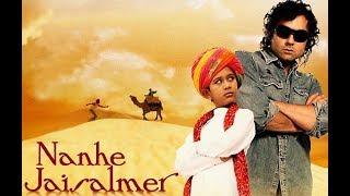 Download Nanhe Jaisalmer: A Dream Come True - Trailer Video