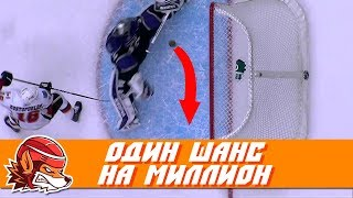 Download Топ-10 моментов НХЛ, в которые трудно поверить Video