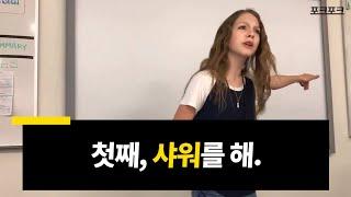 Download ″왜 나는 부족한 걸까?″ 한 중학생의 질문에, 전 세계가 할 말 잃어 Video