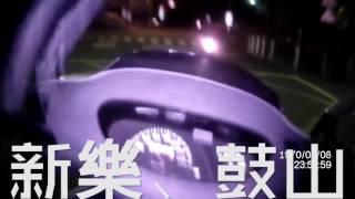 Download 高雄市政府警察局 愛與鐵血28 Video