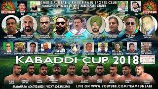 Download KABADDI LAST CUP SHER E PUNJAB & RAJBIR RAJU KABADDI CUP 2018 Video