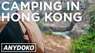 Download Camping In Hong Kong Video