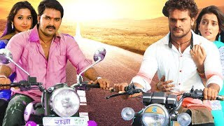 Download SUPERHIT JODI | PAWAN SINGH & KHESARI LAL YADAV | SUPERHIT ACTION MOVIE 2018 | HD Video