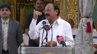 Download Sathya Sai Archives Inaugural Speech by Sri Venkaiah Naidu, Hon'ble Vice President of India Video