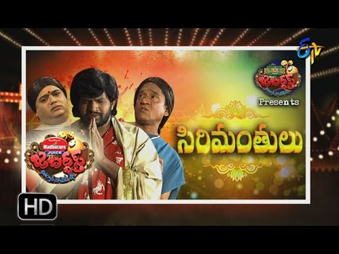 Jabardsth |19th January 2017| Full Episode | ETV Telugu