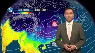 Download 早晨天氣節目(11月25日上午8時) - 科學主任楊國仲 Video