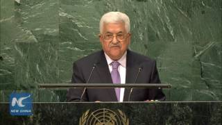 Download This is how Palestine President Mahmoud Abbas slams Israel in his UN speech Video