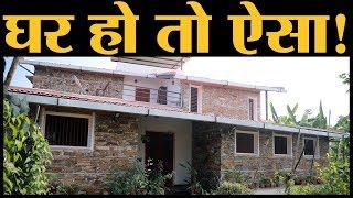 Download बिना reinforced cement concrete 100 साल से ज़्यादा टिकने वाला घर कैसे बनता है? Dungarpur Video