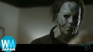 Download ホラー映画でもっとも怖いマスク ランキング Top10 Video