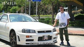 Download 【本地試車】一球成交 Nissan Skyline GT-R V-Spec Video