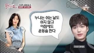 Download 최고의 스타 전지현! 풍문 팀이 꼽은 그녀의 성공 비결 세 가지는?! Video