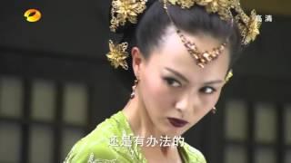 Download Xuan Yuan Sword (Pregnant Scene) Video