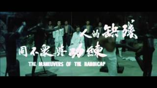 Download Crippled Avengers (1978) original trailer Video