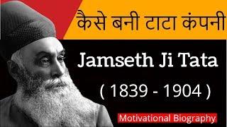 Download Tata Success Story in Hindi   Tata group, Tata motor   By Saurabh jaiswal Video