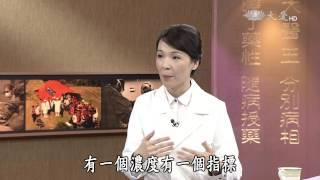 Download 【志為人醫守護愛】20170327 - 遠進頭號癌症 - 糞便潛血檢查 Video