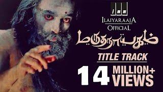 Download Marudhanayagam Exclusive Song | Kamal Haasan | Ilaiyaraaja Official Video