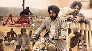 Download Biggest Punjabi Movie of 2016 !! Gippy Grewal || Gurpreet Ghuggi - ARDAAS - New Punjabi Film Video
