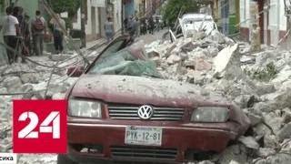 Download Полуразрушенный Мехико: прямое включение - Россия 24 Video