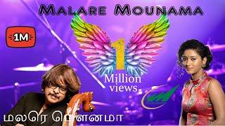Download Malare Mounama ( Cover) Madhu Iyer Abhay Jodhpukar Rajesh Vaidhya Video