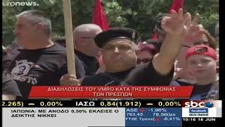 Download This Morning – 18/6/2018 | Σ. Ροδοπούλου | SBC TV Video