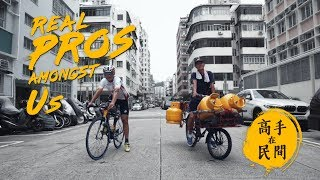 Download Racer and delivery man meet at Sun Hung Kai Properties Hong Kong Cyclothon Video