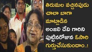 Download Remembering Telugu Veteran Actress Anjali Devi garu on her Birthday Video
