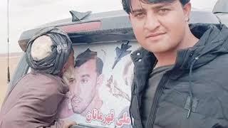 Download general raziq achikzay جنرال عبدالرزاق اچكزي Video