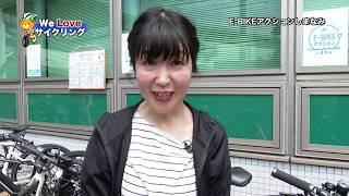 Download We Love サイクリング「E-BIKEアクションしまなみ(解説編)」 Video