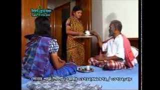 Download Sylheti natok Amrar Eti part 4 Video