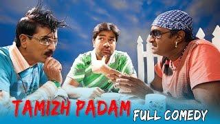 Download Thamizh Padam Tamil Movie | Back To Back Comedy Scenes | Shiva | Disha Pandey | CS Amudhan Video