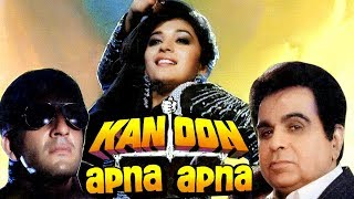 Download Kanoon Apna Apna (1989) Full Hindi Movie | Dilip Kumar, Sanjay Dutt, Madhuri Dixit, Nutan Video