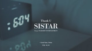 Download [Special Clip] Thank you, Good-bye SISTAR Video