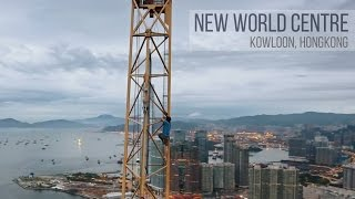 Download New World Centre in Hong Kong Video