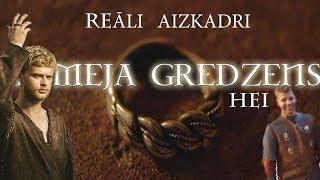 Download Nameja Gredzens - Esmu AKTIERIS, noskaties! aizkadri Video