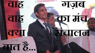 Download Kavi Prashant Agarwal | Hasya Kavi Sammelan Sanchalan | Part-1 | 8534986256 Video