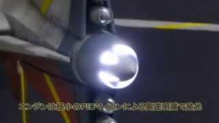 Download N ノーチラス号 電動開閉 Video