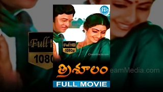 Download Trisulam Full Movie | Krishnam Raju, Sridevi, Jayasudha | K Raghavendra Rao | K V Mahadevan Video